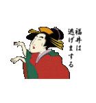 【福井】浮世絵すたんぷ(個別スタンプ:24)
