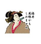 【福井】浮世絵すたんぷ(個別スタンプ:25)