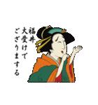 【福井】浮世絵すたんぷ(個別スタンプ:26)
