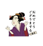 【福井】浮世絵すたんぷ(個別スタンプ:27)