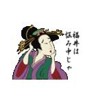 【福井】浮世絵すたんぷ(個別スタンプ:28)