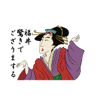 【福井】浮世絵すたんぷ(個別スタンプ:29)