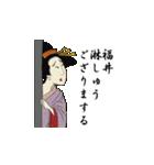 【福井】浮世絵すたんぷ(個別スタンプ:30)