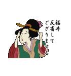 【福井】浮世絵すたんぷ(個別スタンプ:32)