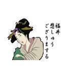 【福井】浮世絵すたんぷ(個別スタンプ:33)
