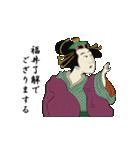 【福井】浮世絵すたんぷ(個別スタンプ:35)
