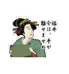 【福井】浮世絵すたんぷ(個別スタンプ:37)