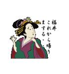 【福井】浮世絵すたんぷ(個別スタンプ:38)