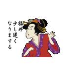 【福井】浮世絵すたんぷ(個別スタンプ:39)