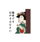 【福井】浮世絵すたんぷ(個別スタンプ:40)