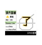 駅の遅延情報配信ディスプレイ風スタンプ(個別スタンプ:1)