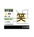 駅の遅延情報配信ディスプレイ風スタンプ(個別スタンプ:2)