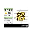駅の遅延情報配信ディスプレイ風スタンプ(個別スタンプ:3)
