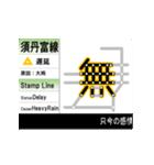 駅の遅延情報配信ディスプレイ風スタンプ(個別スタンプ:6)