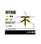 駅の遅延情報配信ディスプレイ風スタンプ(個別スタンプ:13)