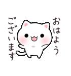 ゆるゆる猫スタンプ3(個別スタンプ:01)
