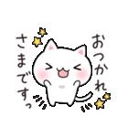 ゆるゆる猫スタンプ3(個別スタンプ:02)