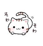 ゆるゆる猫スタンプ3(個別スタンプ:04)