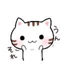 ゆるゆる猫スタンプ3(個別スタンプ:05)