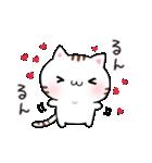 ゆるゆる猫スタンプ3(個別スタンプ:06)