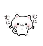 ゆるゆる猫スタンプ3(個別スタンプ:07)
