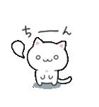 ゆるゆる猫スタンプ3(個別スタンプ:08)