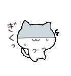 ゆるゆる猫スタンプ3(個別スタンプ:09)
