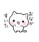 ゆるゆる猫スタンプ3(個別スタンプ:11)