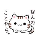 ゆるゆる猫スタンプ3(個別スタンプ:15)
