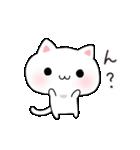 ゆるゆる猫スタンプ3(個別スタンプ:16)