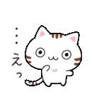 ゆるゆる猫スタンプ3(個別スタンプ:17)
