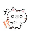 ゆるゆる猫スタンプ3(個別スタンプ:18)