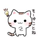 ゆるゆる猫スタンプ3(個別スタンプ:19)