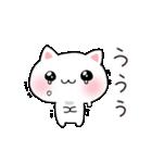 ゆるゆる猫スタンプ3(個別スタンプ:24)
