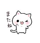 ゆるゆる猫スタンプ3(個別スタンプ:25)