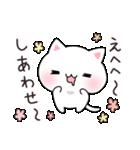 ゆるゆる猫スタンプ3(個別スタンプ:26)