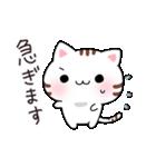 ゆるゆる猫スタンプ3(個別スタンプ:27)