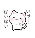 ゆるゆる猫スタンプ3(個別スタンプ:29)