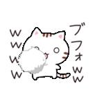 ゆるゆる猫スタンプ3(個別スタンプ:31)