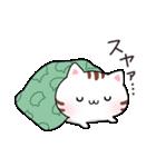 ゆるゆる猫スタンプ3(個別スタンプ:33)