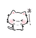ゆるゆる猫スタンプ3(個別スタンプ:34)