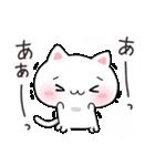 ゆるゆる猫スタンプ3(個別スタンプ:35)