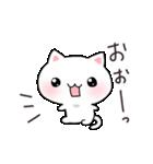 ゆるゆる猫スタンプ3(個別スタンプ:37)