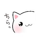 ゆるゆる猫スタンプ3(個別スタンプ:38)