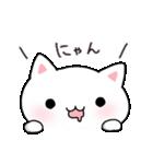 ゆるゆる猫スタンプ3(個別スタンプ:39)
