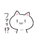 ゆるゆる猫スタンプ3(個別スタンプ:40)