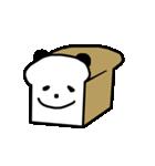 パン屋のパンダ 毎日おいしい(個別スタンプ:01)