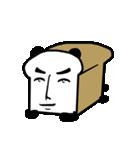 パン屋のパンダ 毎日おいしい(個別スタンプ:11)
