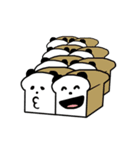 パン屋のパンダ 毎日おいしい(個別スタンプ:12)