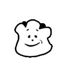 パン屋のパンダ 毎日おいしい(個別スタンプ:20)